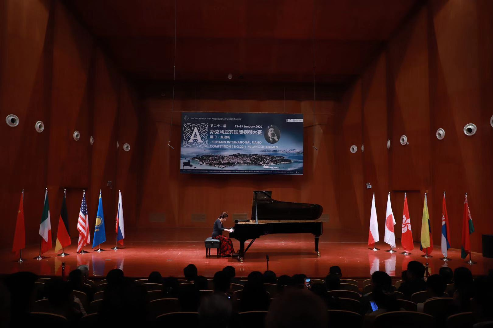 I Premi del 22° Scriabin International Piano Competition