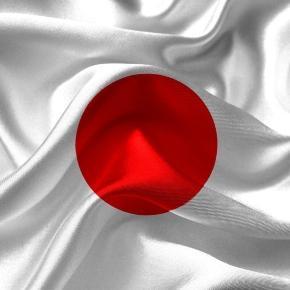 Fondo pensioni giapponese GPIF perde oltre 40 mld di euro in borsa, preoccupazione dopo il Brexit: le novità ad oggi 1 luglio 2016