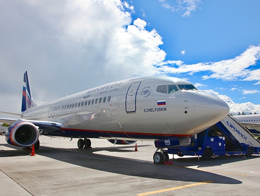 Aeroflot takes delivery of two brand-new aircraft | Aviation