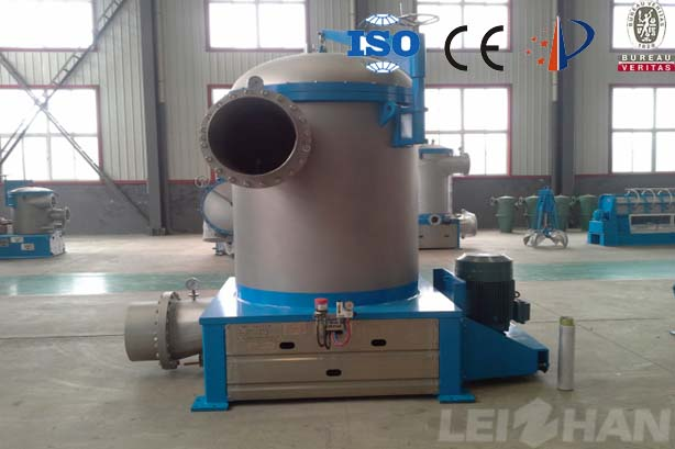 Inflow Pressure Screen For Paper Making