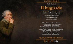 """Messina: Al Teatro Vittorio Emanuele in scena """"Il bugiardo"""", regia di Giorgio Bongiovanni"""