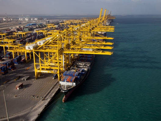 DP World to acquire Dubai Maritime City and Drydocks World for $405 million | Shipping