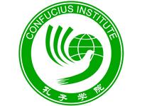 Università Kore Enna ospiterà il primo Istituto Confucio in Sicilia