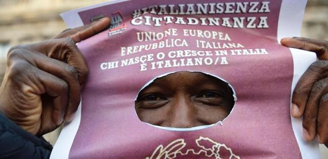 IUS SOLI. E' un diritto avere la cittadinanza Italiana?