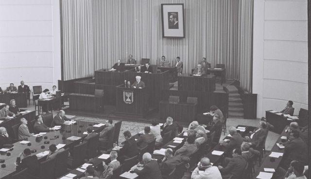13 dicembre 1949: La Knesset vota Gerusalemme capitale di Israele