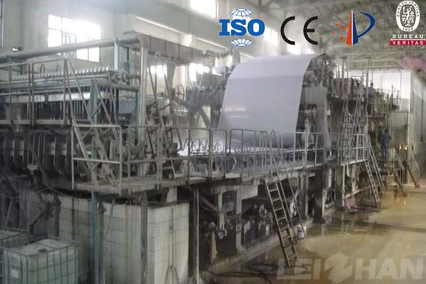 30T/18H Printing Paper Production Line