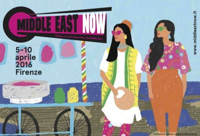 Cose da fare a Firenze: Middle East Now 2016