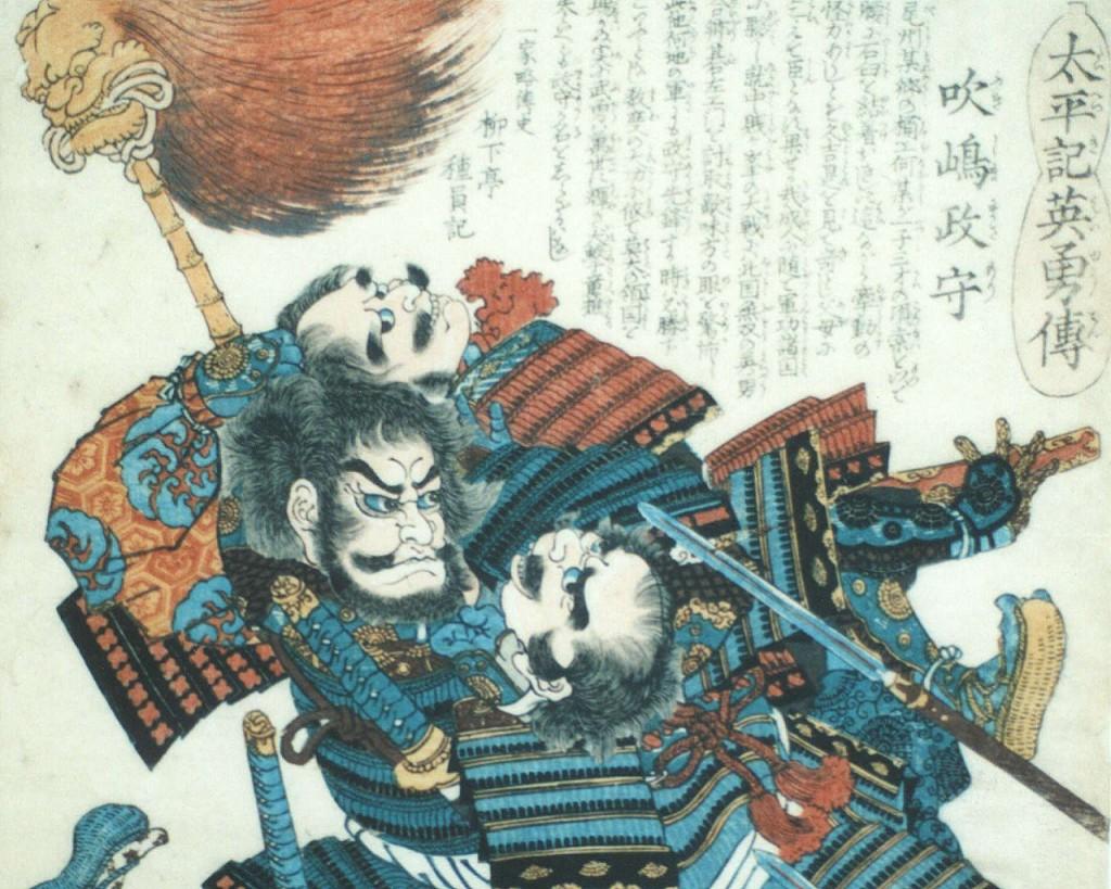 I leggendari guerrieri giapponesi invadono il MAO