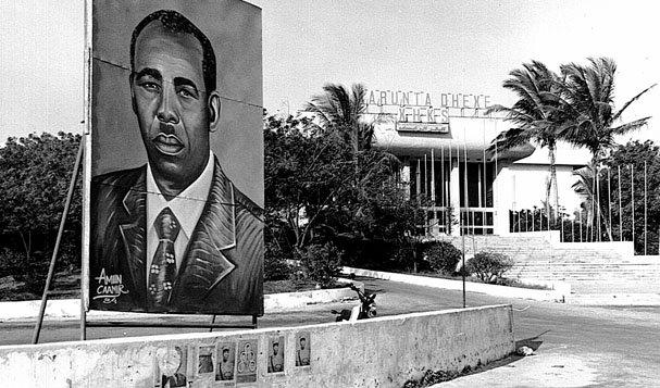 21 ottobre 1969: Siad Barre prende il potere in Somalia con un colpo di Stato