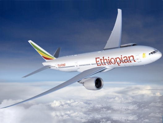Ethiopian and Azul Brazilian Airlines enter into codeshare agreement | Aviation