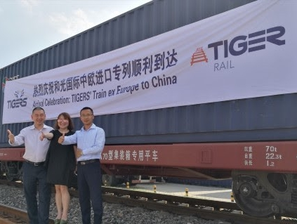 Tiger Rail connecting new Silk Road destinations | Supply Chain