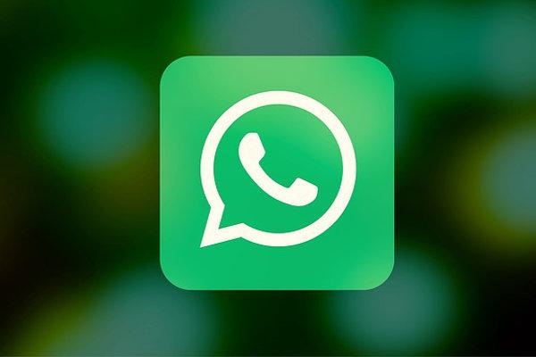 Come scaricare whatsapp free