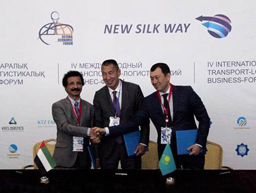 DP World and Kazakhstan to build Port Community System for Eurasian Transcontinental Trade Corridor