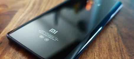 Xiaomi Chiron: Nuovo Smartphone in Arrivo