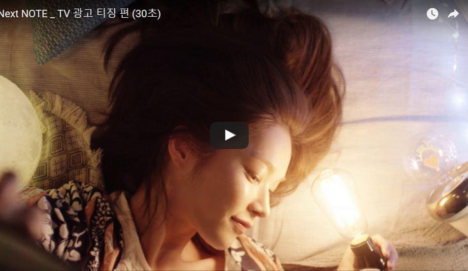 Samsung svela il Galaxy Note 7 con uno spot televisivo